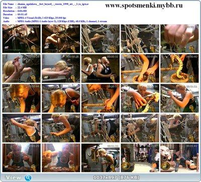 http://i4.imageban.ru/out/2011/08/25/a1a3aedd7c17ce7ef22f76bb668b47d2.jpg