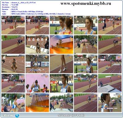 http://i4.imageban.ru/out/2011/08/25/ebaf5953a00de210bc71a4f3ce91c5bf.jpg