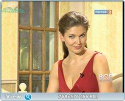 http://i4.imageban.ru/out/2011/08/26/2c23b9c42f6c71fc62a7bca3c8e3735d.jpg