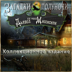 ������� ��������: ������ �� ���� ���������. ������������� ������� (2011/RUS)