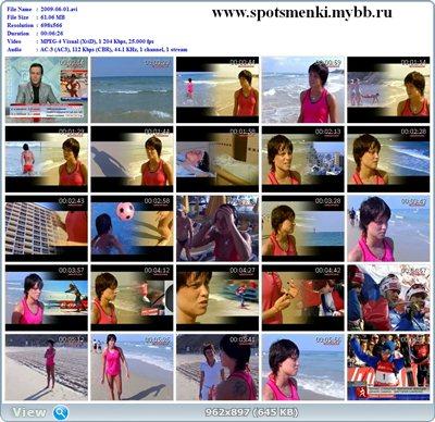 http://i4.imageban.ru/out/2011/08/31/02651cd70cd15432ebc44edbeb455d10.jpg