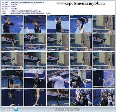 http://i4.imageban.ru/out/2011/08/31/5cc57f0b6b6541829127c85698086138.jpg