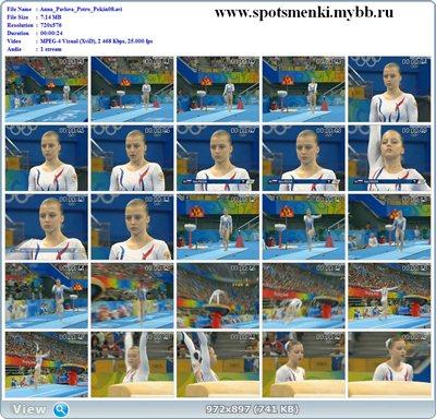 http://i4.imageban.ru/out/2011/08/31/7383a7a1804a0e2aae6d61b308d8336e.jpg