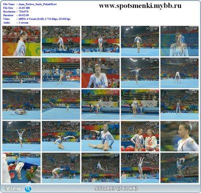 http://i4.imageban.ru/out/2011/08/31/932d524e6442057e5130ba22cc3520a4.jpg