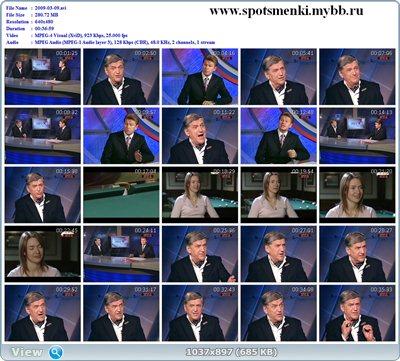 http://i4.imageban.ru/out/2011/08/31/d658cbcb0ea58a3ddd8259a5bdd0608a.jpg