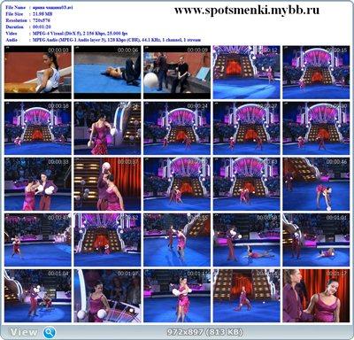 http://i4.imageban.ru/out/2011/08/31/e129a87cb390205010d3aad39186e534.jpg