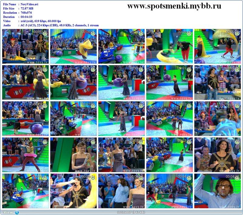 http://i4.imageban.ru/out/2011/09/01/514c38e5c0c8655c7dba92148e06c36e.jpg