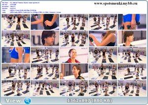 http://i4.imageban.ru/out/2011/09/01/85350f579ab393b22faf91a90a7a404c.jpg