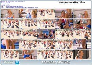 http://i4.imageban.ru/out/2011/09/02/e85d62826e3f19167cd262dd40dcd4db.jpg