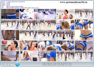 http://i4.imageban.ru/out/2011/09/02/fa94ddf3a9484bbe760990daf518f547.jpg