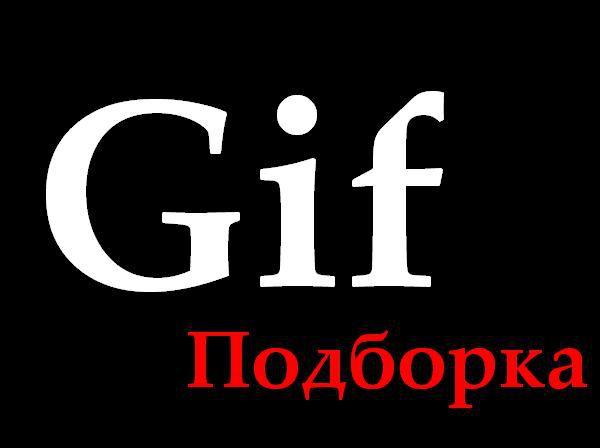 Гифku