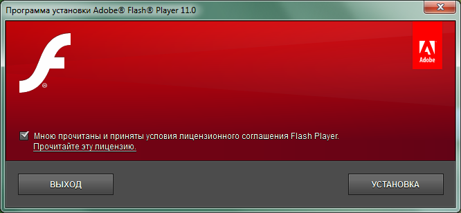 Flash Player 11.3