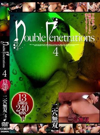 Double Penetrations 4 (2011) DVD9 |