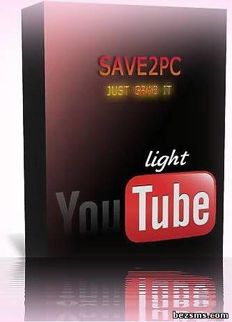 save2pc light setup