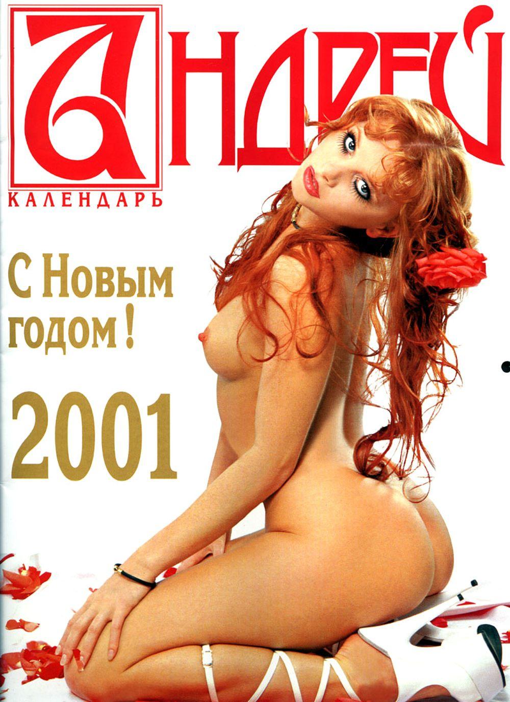 Эротические фото журналы 1 фотография