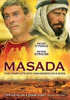Масада / Крепость отчаянных [3 части из 3] / Маsada (1981) DVDRip