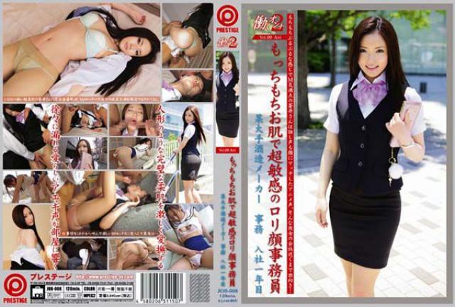 http://i4.imageban.ru/out/2011/10/13/3f9015686f35b170706764b592745466.jpg