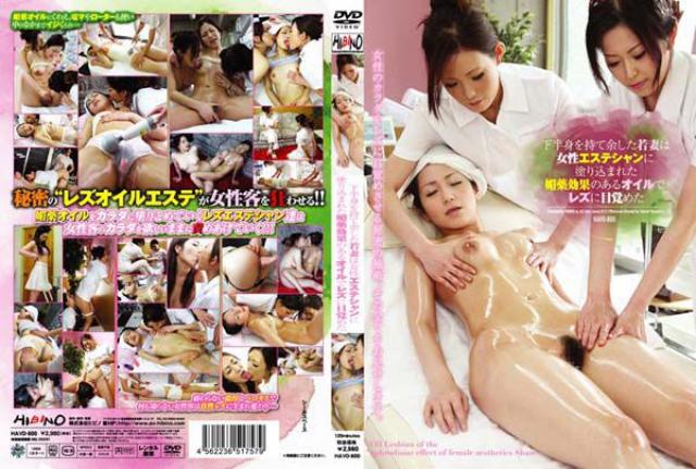 http://i4.imageban.ru/out/2011/10/18/a30c31859206923eb185a467686dd969.jpg