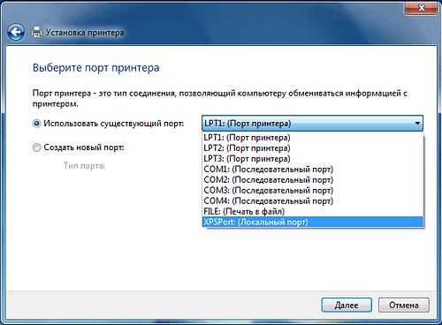 Twain драйвер сканера скачать Hp Laserjet 3055 Windows 7 - фото 10