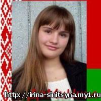 http://i4.imageban.ru/out/2011/10/27/2d3d0b2e24170919f8d8587fbf7caa83.jpg
