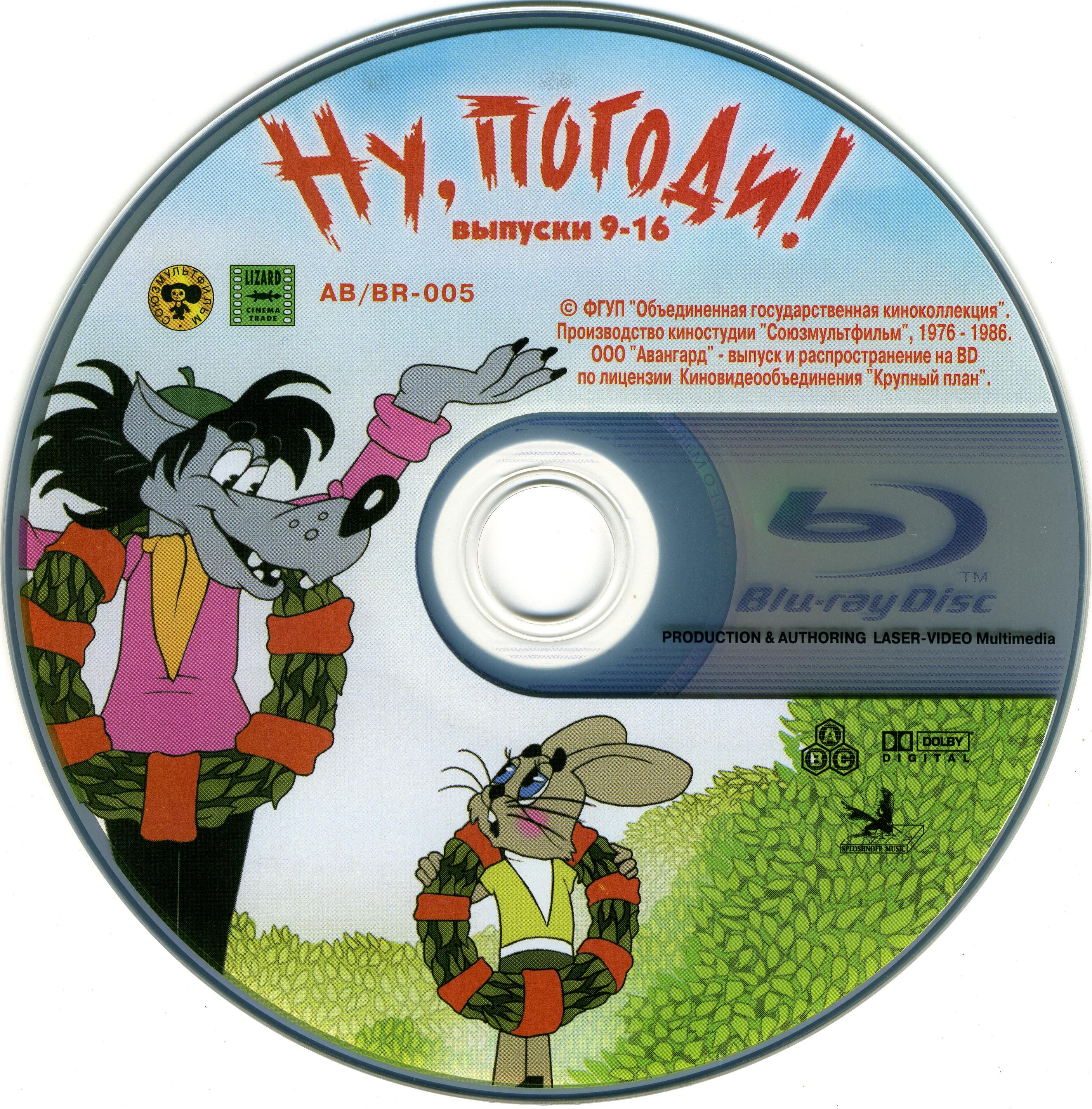 http://i4.imageban.ru/out/2011/10/31/6b78686475419bb11c310ab08bfcb4a2.jpg