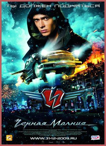 ������ ������ (2009) DVDRip   ��������