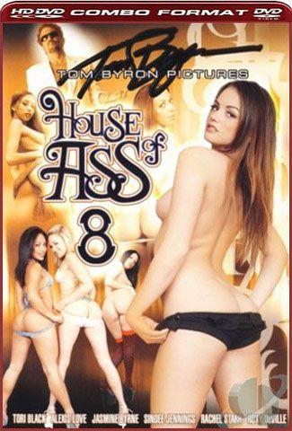 Дом полный задниц 8 / House Of Ass 8 (2008) DVDRip