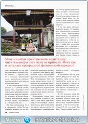 http://i4.imageban.ru/out/2011/11/08/2f31292bc419f1afd96088d5a8c8c337.jpg