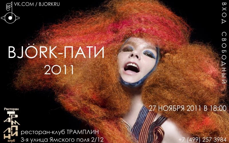 http://i4.imageban.ru/out/2011/11/08/a7d62cb8614c0fa43ba344cd8ff3b3c3.jpg