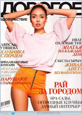 http://i4.imageban.ru/out/2011/11/09/b4a23127997779c4251a0366a9106909.jpg