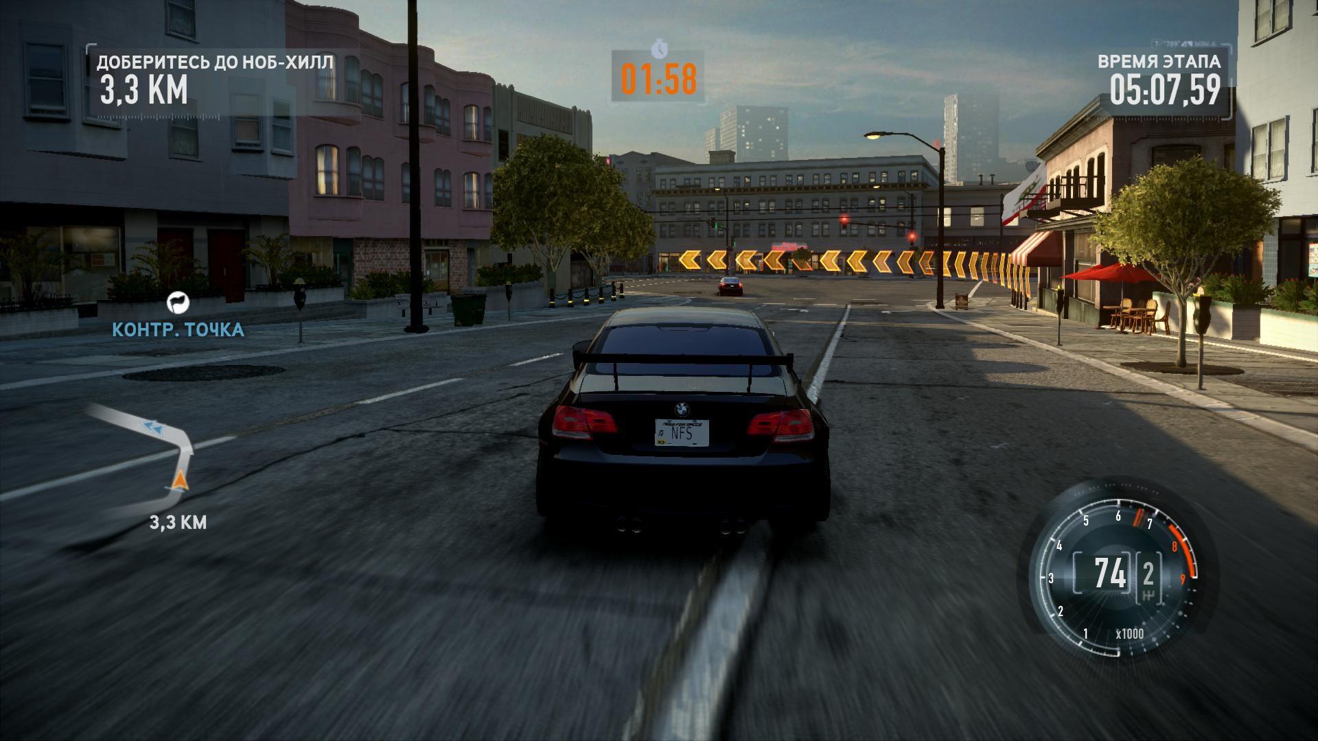 Need For Speed The Run 2011-11-15 17-23-11-50.jpg