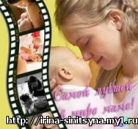 http://i4.imageban.ru/out/2011/11/22/4aa621616d02d56efd2eecbcbc2611b3.jpg
