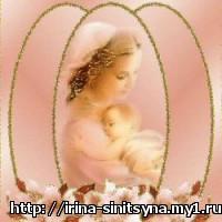 http://i4.imageban.ru/out/2011/11/22/e247c775fbb82e966fe4f573bde013f0.jpg