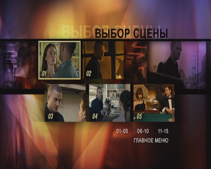 http://i4.imageban.ru/out/2011/12/01/c0348ecf7e831a7a407c5df467a0c20f.png