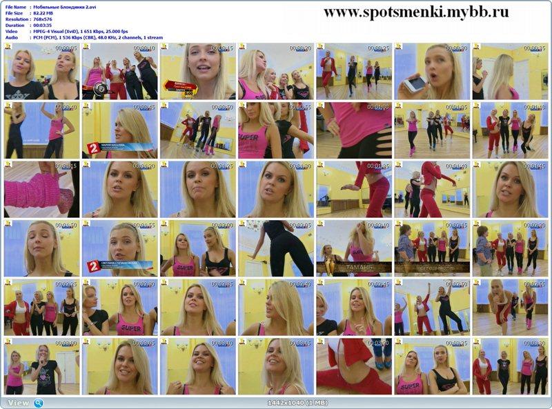 http://i4.imageban.ru/out/2011/12/01/dde28e5395619425d7c6d56b8dd0fc8c.jpg