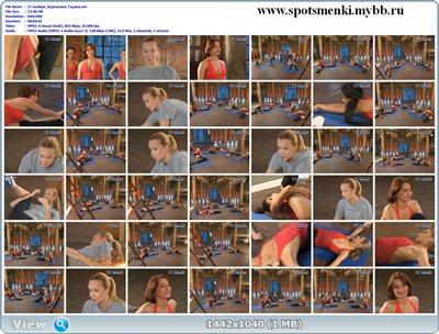 http://i4.imageban.ru/out/2011/12/01/fa21f5aff2a1a8a29f4b0cb927607146.jpg