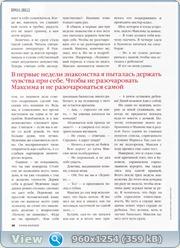http://i4.imageban.ru/out/2011/12/07/89652344022de12c456cba687da65b4f.jpg