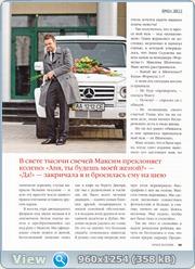 http://i4.imageban.ru/out/2011/12/07/a29bf3995540f6dccd04392d04b10c93.jpg