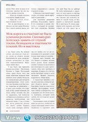 http://i4.imageban.ru/out/2011/12/07/a6ae1687ba0b24021b2b73ff88fce9dd.jpg