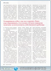 http://i4.imageban.ru/out/2011/12/07/f1a1bd1e3e048242c732ea7278d062d2.jpg