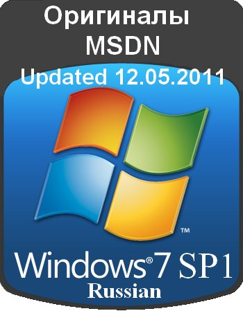 Is Vista Sp1 Released To Msdn Subscribers
