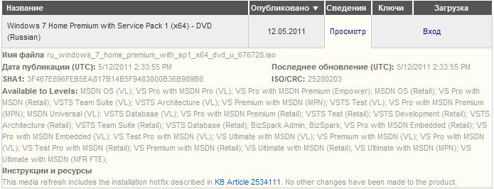 http://i4.imageban.ru/out/2011/12/10/94e14e33091ea17c70cfdb63e6b8f7ff.png