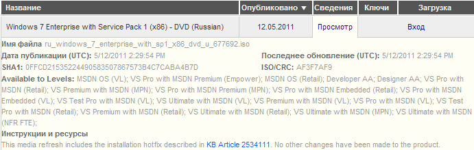 http://i4.imageban.ru/out/2011/12/10/acf50145adb3f1b936b46a0a4f01ac89.png