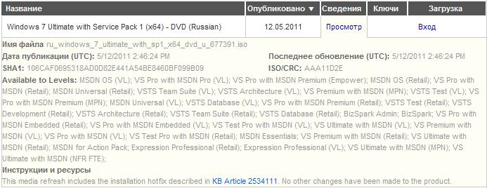 http://i4.imageban.ru/out/2011/12/10/d99edd68a96307dc0b4d0a98bf90061e.png