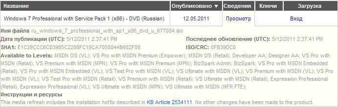 http://i4.imageban.ru/out/2011/12/10/e24855702f9a52e91b43ac2f453df058.png