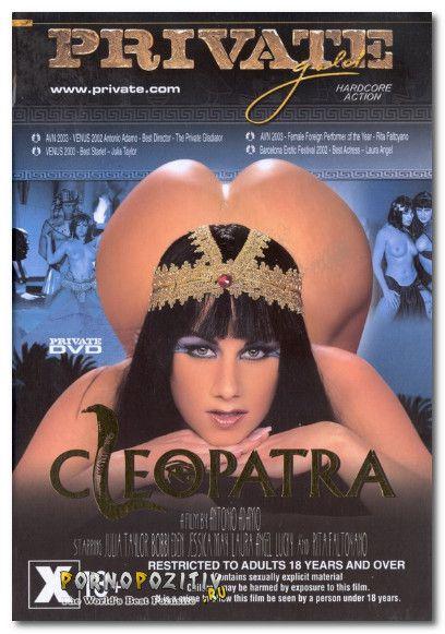 ��������� (Cleopatra) ������, � ������� ���������