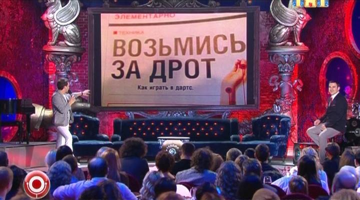poznakomitsya-goloy-devushkoy
