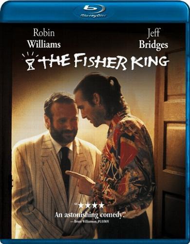 «Король-рыбак» — 1991