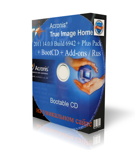 Обложка Acronis True Image Home 2011 14.0.0 Build 6942 + Plus Pack + BootCD + Add-ons / Rus