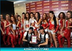 http://i4.imageban.ru/out/2011/12/26/e9888e634ca5a6e9a9317155df1880b8.jpg